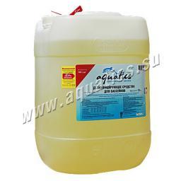 Дезинфицирующее средство AQVATICS 33кг. (гипохлорид натрия не менее 15%)про-во Россия